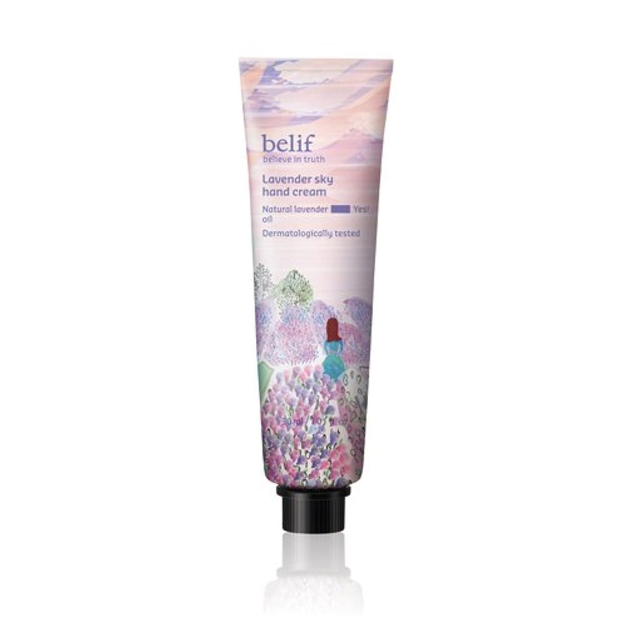早めるアコード荷物Belif(ビリーフ)Lavender sky hand cream 30ml/ラベンダースカイハンドクリーム