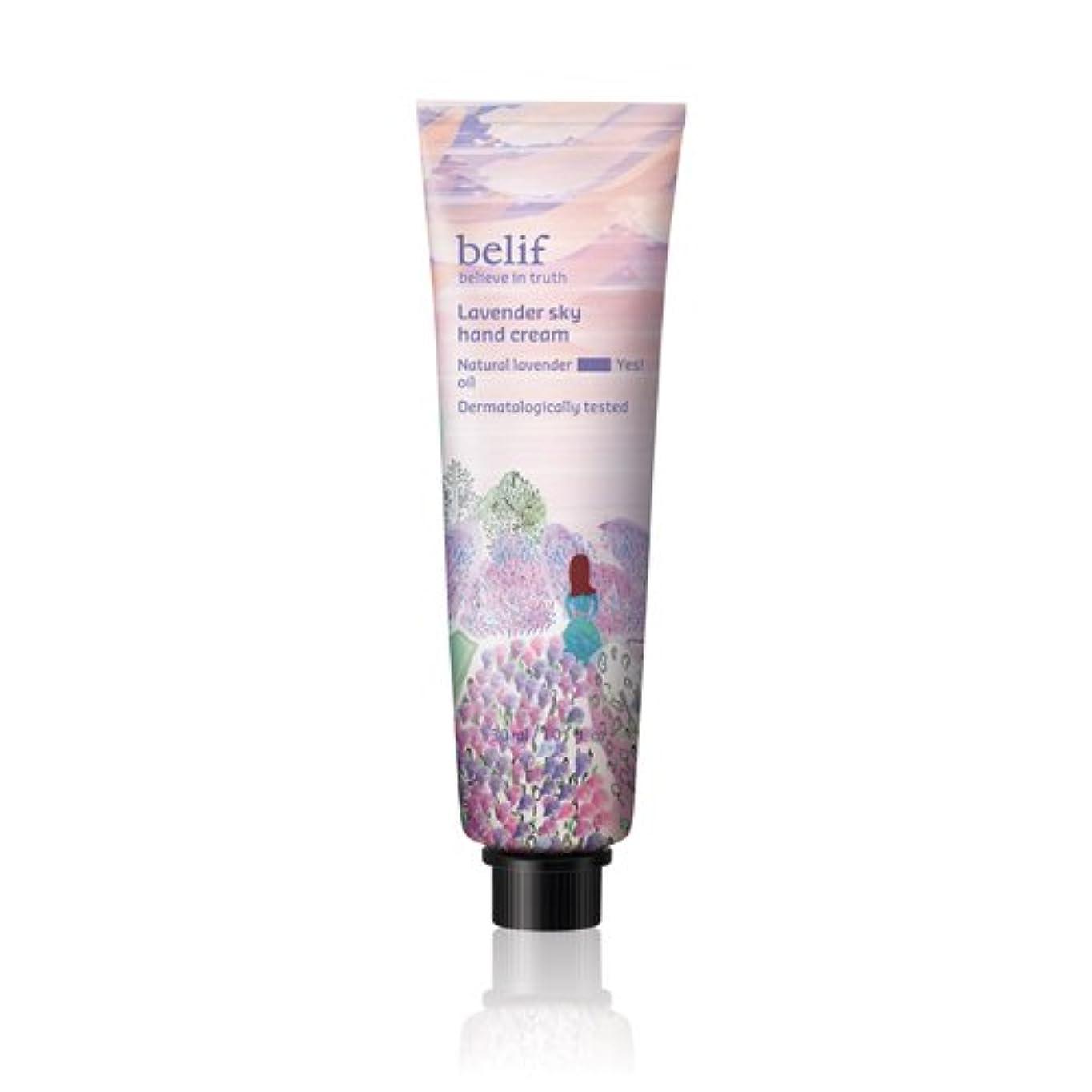 色合い愛通知するBelif(ビリーフ)Lavender sky hand cream 30ml/ラベンダースカイハンドクリーム