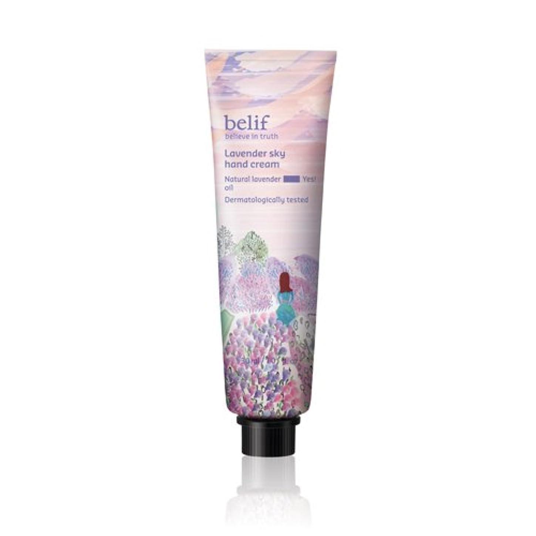 タイピスト気体の忌避剤Belif(ビリーフ)Lavender sky hand cream 30ml/ラベンダースカイハンドクリーム