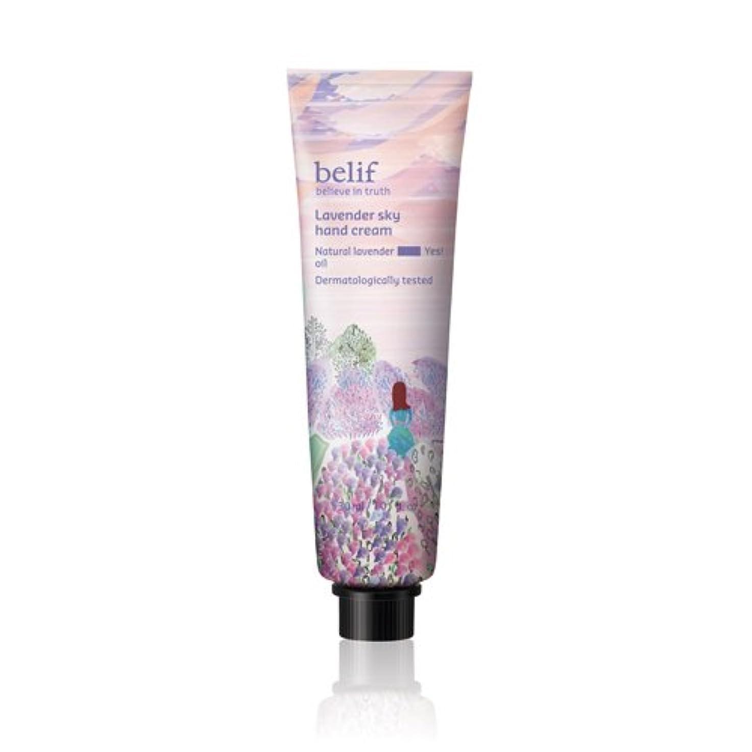 目に見える道強調Belif(ビリーフ)Lavender sky hand cream 30ml/ラベンダースカイハンドクリーム