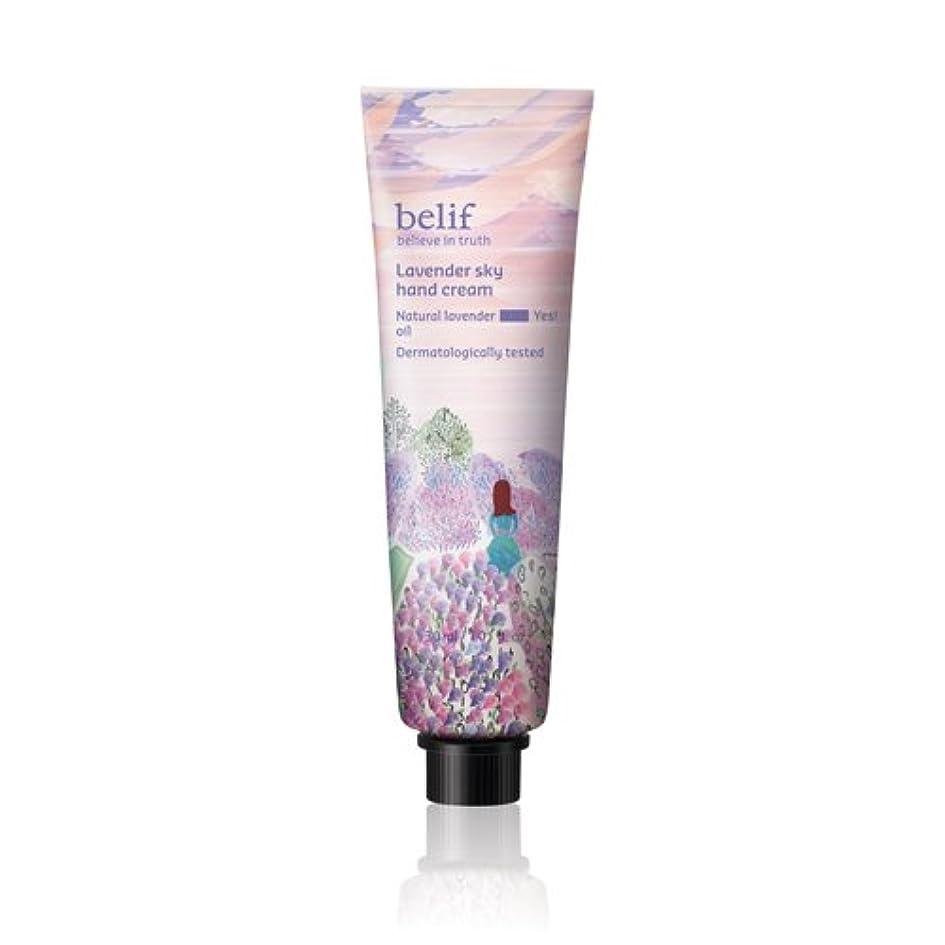 ジレンマ脈拍間違えたBelif(ビリーフ)Lavender sky hand cream 30ml/ラベンダースカイハンドクリーム