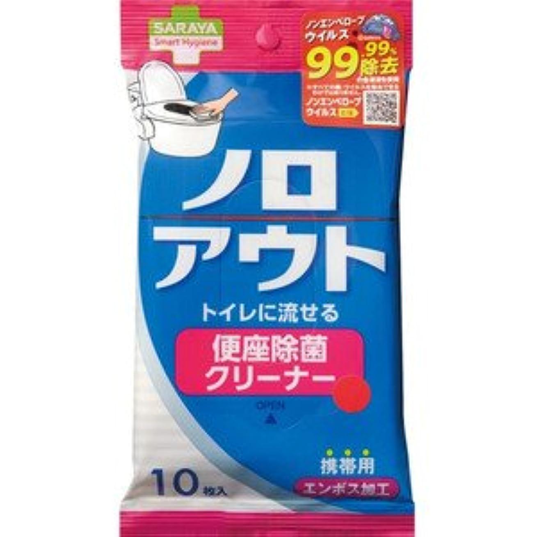 (ライオン)ノニオ ハミガキ スプラッシュシトラスミント 130g(医薬部外品)/新商品/(お買い得3個セット)