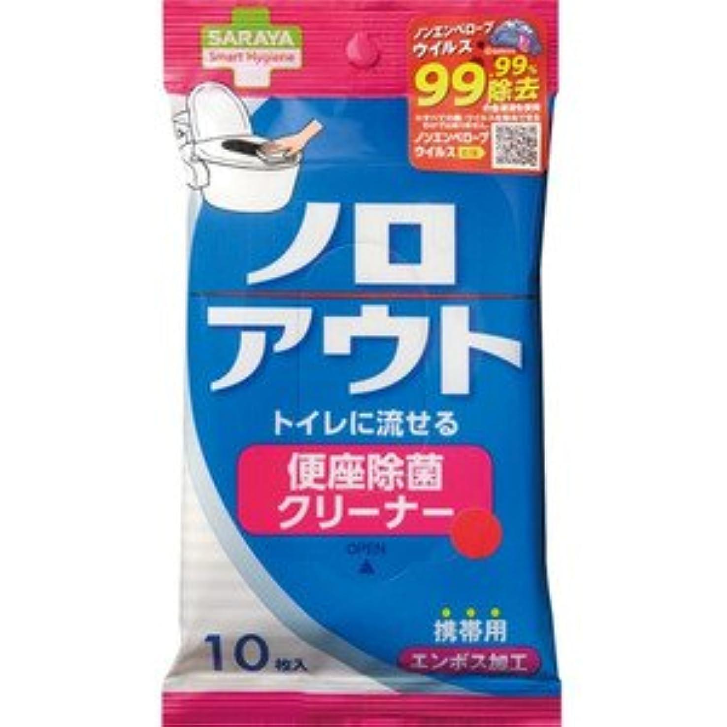 ライナー鋭く雨(サンスター)バトラー エフペーストα 90g(医薬部外品)/新商品/(お買い得3個セット)