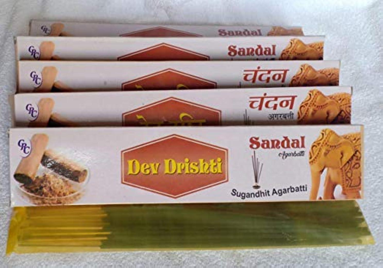 スケッチ安らぎ浮くDev Drishti Agarbatti Pack Of 5 (Per Pack of 15 Sticks) (Rose)