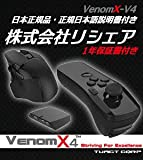 Venom-X4