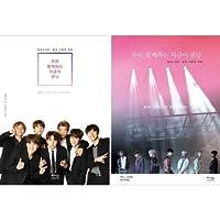 (防弾少年団) BTS PHOTO ESSAY WITH YOUR EVERY DAY IS A SPRING DAY RISE OF BANTAN 写真集 (CDは付きません)( 韓国盤 ) + All pre-order benefits