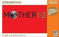 MOTHER1+2 バリューセレクション