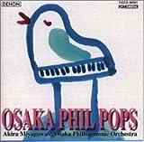 大阪フィル POPS オーケストラアルバム 第3集 画像