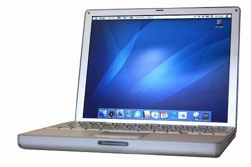 アップル 中古 ノートパソコン【W-LAN搭載】【DVDコンボ搭載】 apple PowerBook G4 A1010 (187751) [PC] [PC]