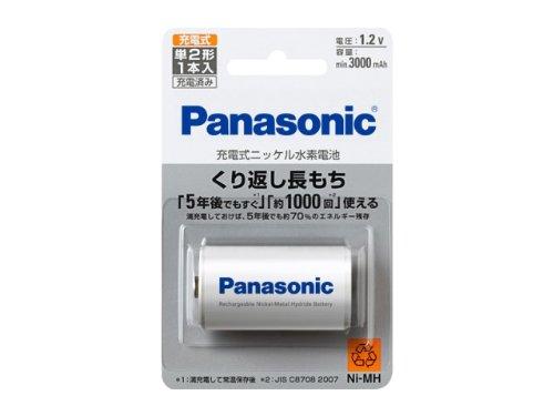 パナソニック ニッケル水素充電池 単2形 BK-2MGC/1