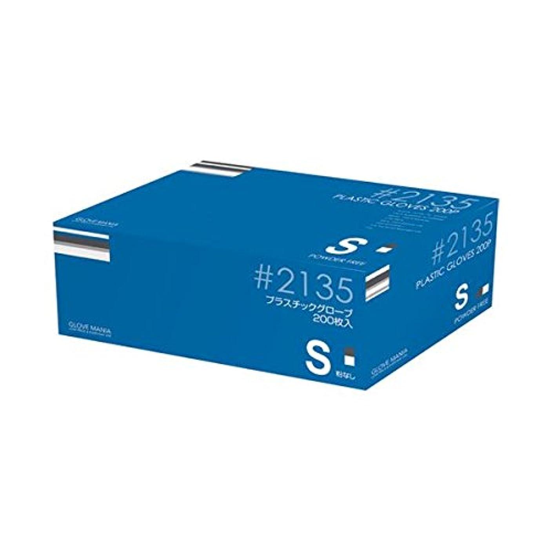 川西工業 プラスチックグローブ #2135 S 粉なし 15箱 ダイエット 健康 衛生用品 その他の衛生用品 14067381 [並行輸入品]