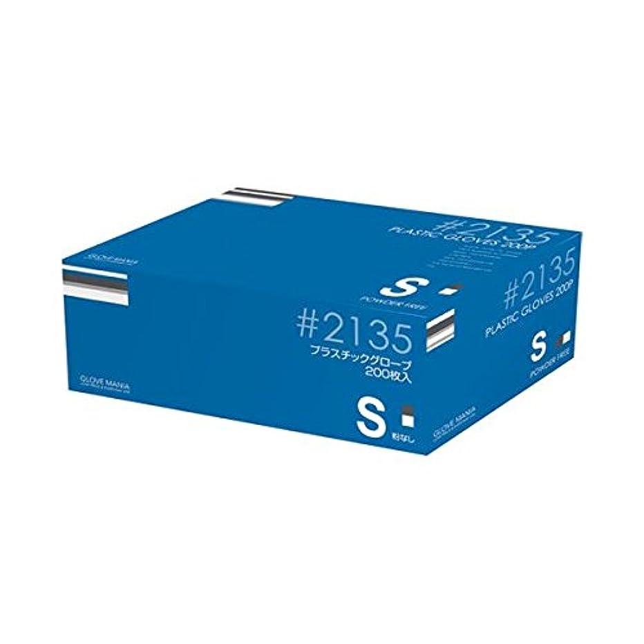 ヘリコプターリスビジョン川西工業 プラスチックグローブ #2135 S 粉なし 15箱 ダイエット 健康 衛生用品 その他の衛生用品 14067381 [並行輸入品]