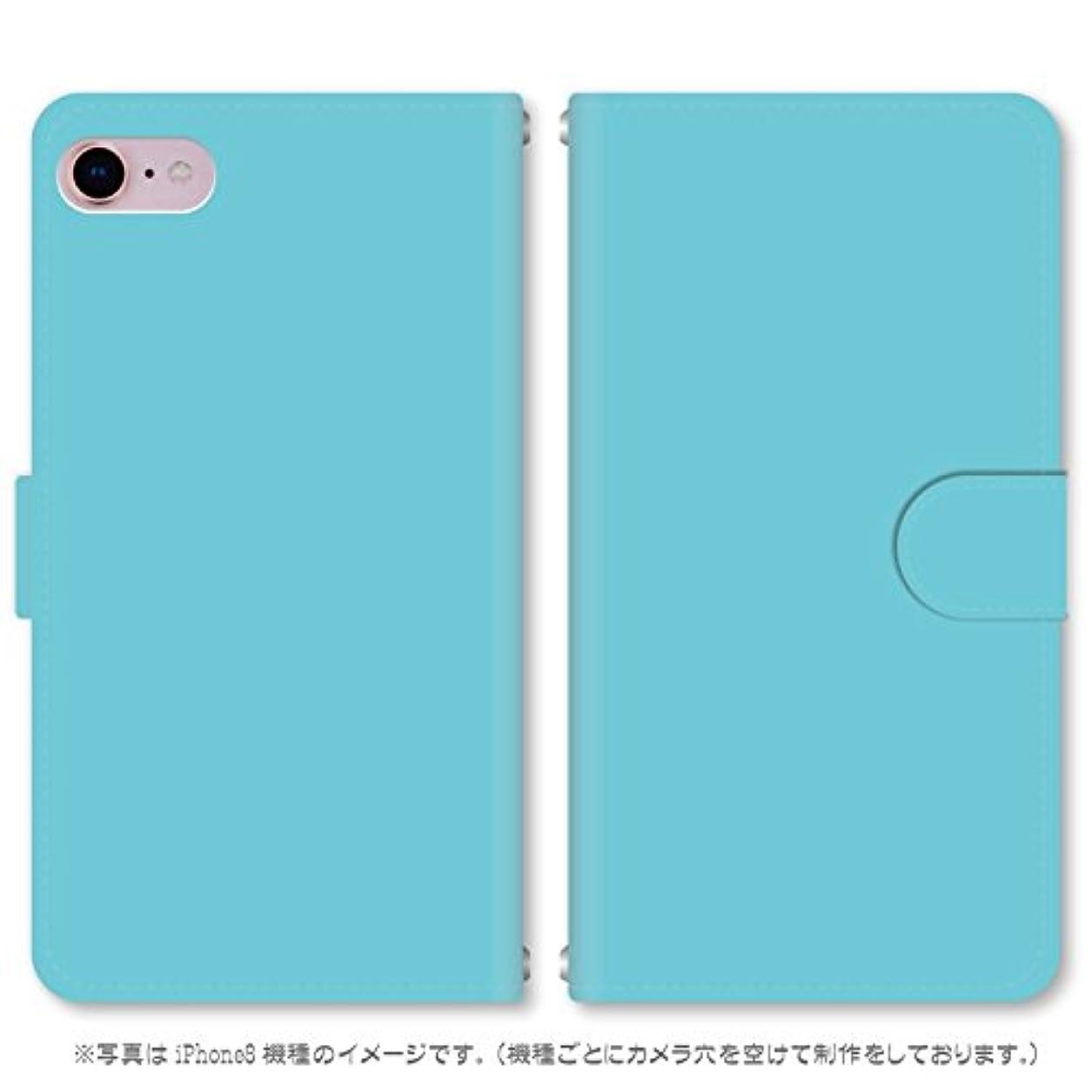 ウッズ途方もない不注意スマホ スマートフォン 手帳 スマホケース 和色彩 【315_水色 Xperia Z4 SOV31】