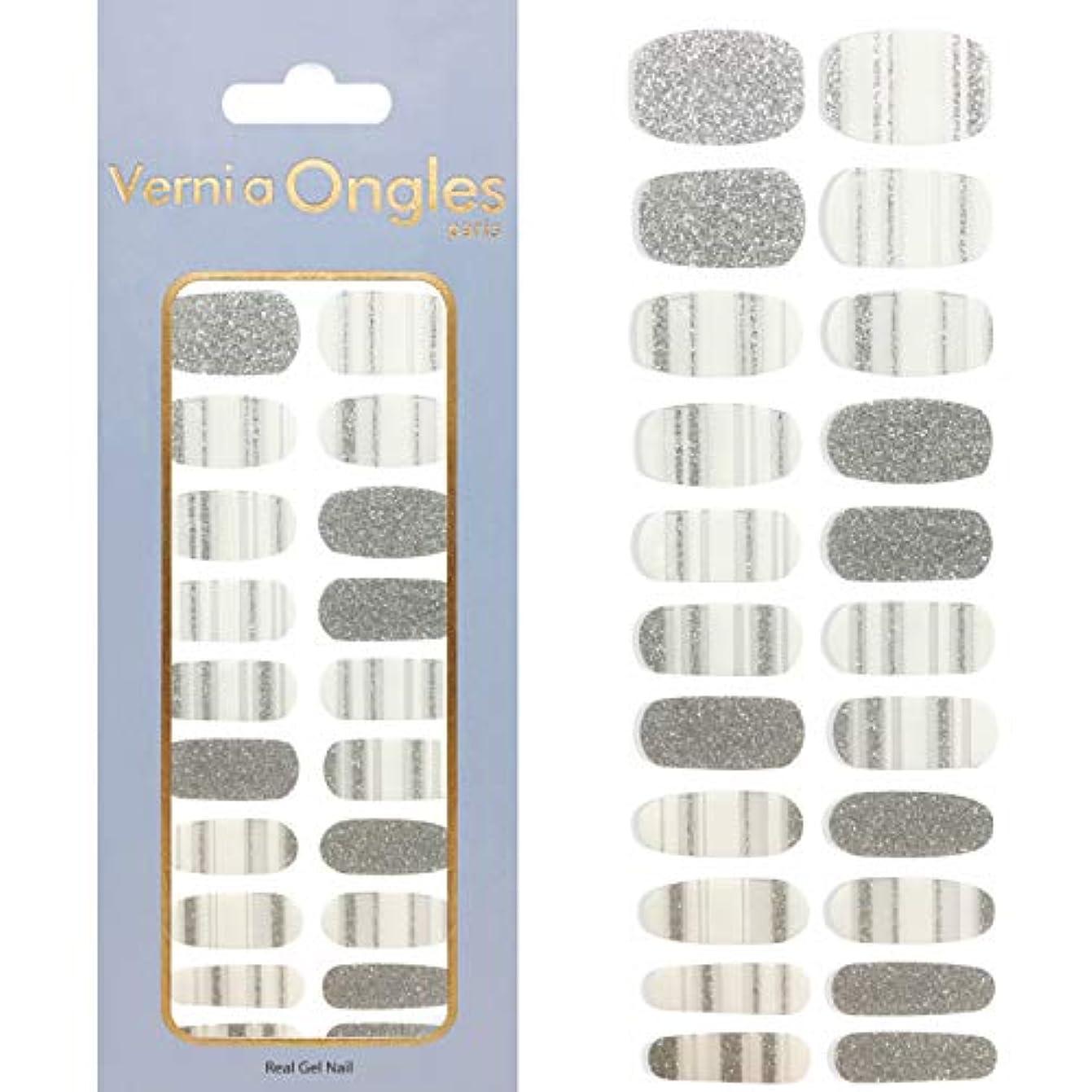 しょっぱいコーン石鹸Verni a Ongles ヴェルニアオングルス リアルジェルネイルステッカー V-3 (ネイルステッカー22枚?ネイルファイル1個付)