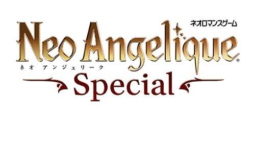 ネオ アンジェリーク Special(通常版) - PSPの詳細を見る