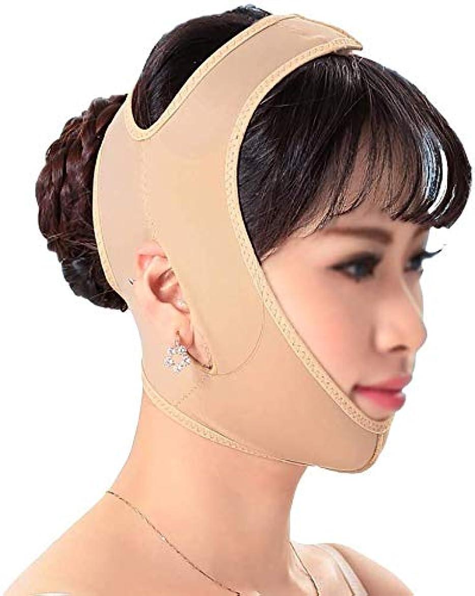 告発かわいらしい服を着る美容と実用的な引き締めフェイスマスク、スリミングベルトフェイスリフティング包帯スモールVフェイスマスクからダブルチンVフェイスマスク脂肪吸引術脂肪吸引フェイスリフトアーティファクトバーンズ男性と女性のヘッドギア(サイズ:XXL)