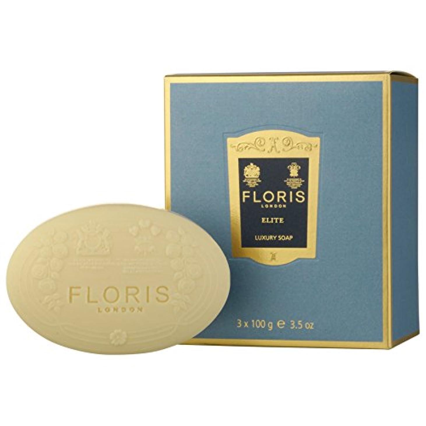 胴体剥ぎ取る伝導[Floris ] フロリスエリート高級ソープ3×100グラム - Floris Elite Luxury Soap 3 x 100g [並行輸入品]