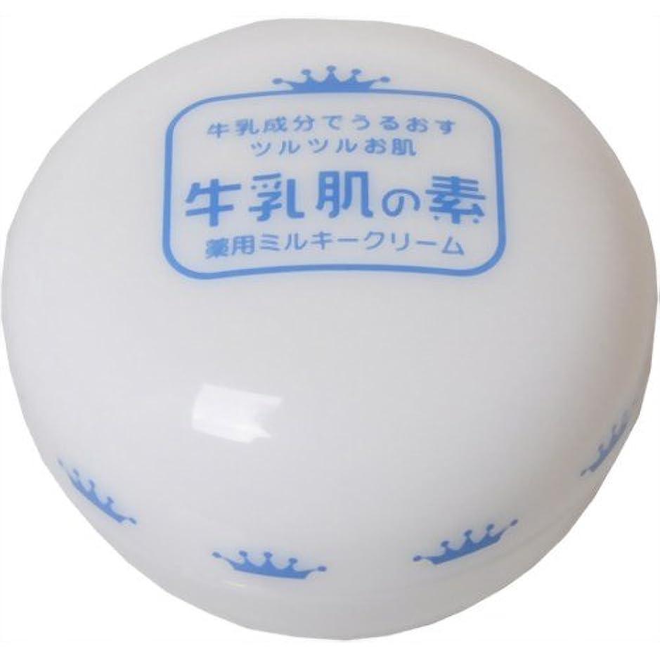 黒特徴づけるにやにや牛乳肌の素 薬用ミルキークリーム 20g