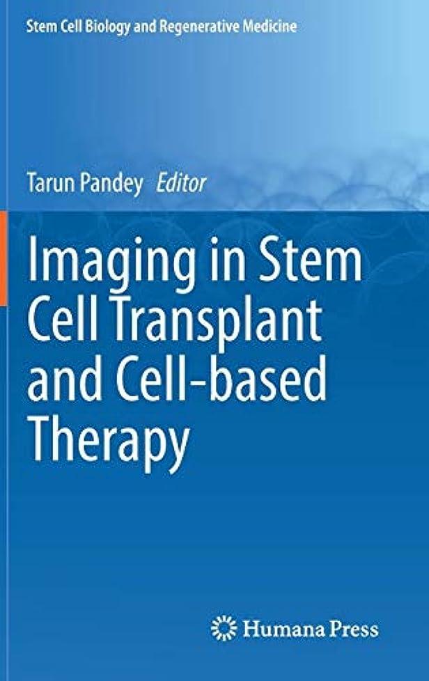 水素悲惨シャーImaging in Stem Cell Transplant and Cell-based Therapy (Stem Cell Biology and Regenerative Medicine)