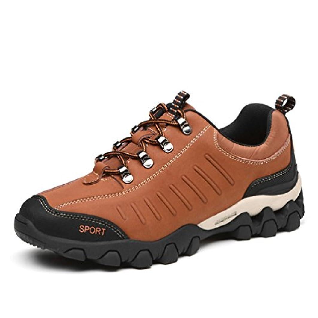 無関心昇進劣る[ドリーマー] 登山靴 トレッキングシューズ メンズ 軽量 ハイキングシューズ ウォーキングシューズ ローカット クッション性 滑り止め 防滑 撥水 履きやすい 歩きやすい 遠足 山登り ネイビー カーキ色 ブラウン