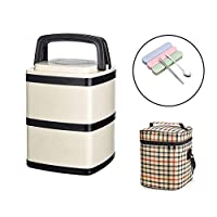 ポータブルステンレススチールマルチレイヤーランチボックス、正方形の断熱ランチボックスベージュ、ホット食品大人のための熱いランチボックス (サイズ さいず : 2 layers)