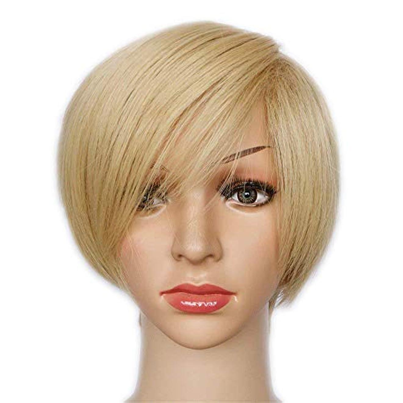 に変わるところで追放するWASAIO 金髪の自然な見た目の短いボブストレートヘア女性のファッションかつらアクセサリー前髪無料キャップとスタイルの交換 (色 : Blonde)