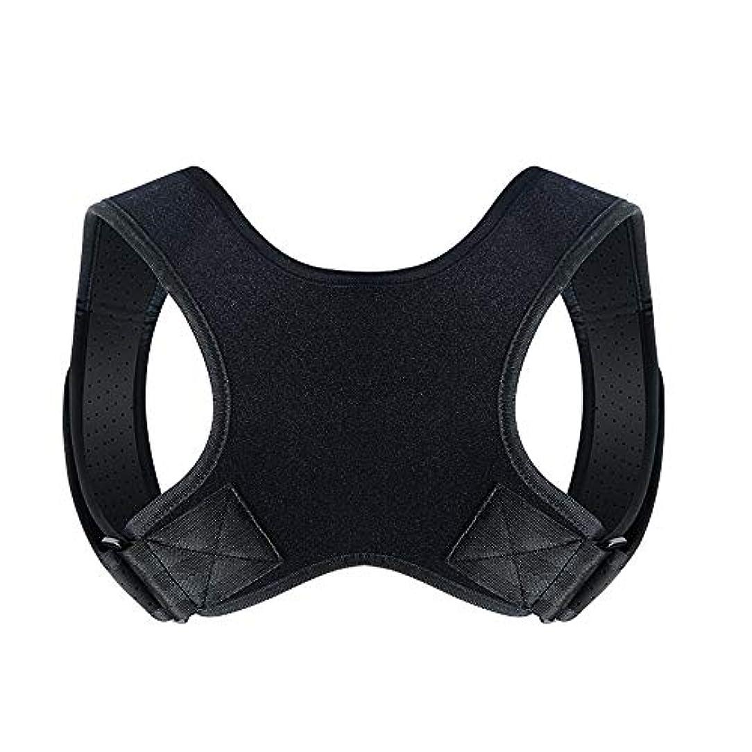 女性と男性のための姿勢矯正器胸郭脊椎症と肩首の救済のためのアッパーバックブレース快適な鎖骨サポート装置を承認 (色 : ブラック, サイズ : One size fits most)