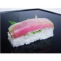 福井一、鯖を扱う料理店の押し寿司:まぐろの漬け寿司・小サイズ