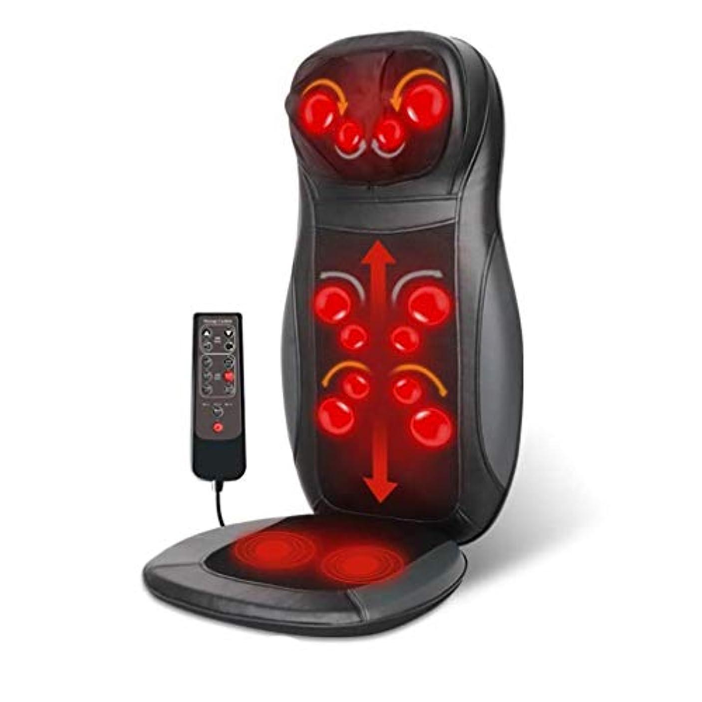 バンク電気のケイ素カーマッサージクッション、多機能マッサージクッション、ホームマッサージャー、調節可能なスマートなワンボタン、ヒーターボディバイブレーションマッサージ、ネックショルダーウエストバック付き (Color : 黒)
