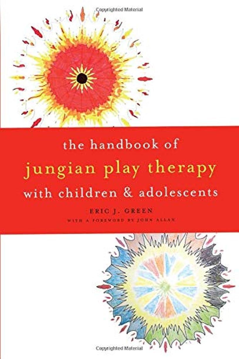 チャップビルダー形状The Handbook of Jungian Play Therapy With Children and Adolescents