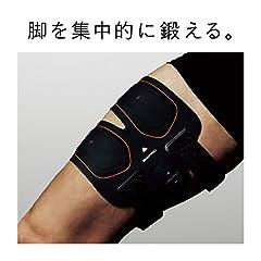 MTG SIXPAD(シックスパッド)Leg Belt(レッグベルト) 【メーカー純正品 [1年保証]】