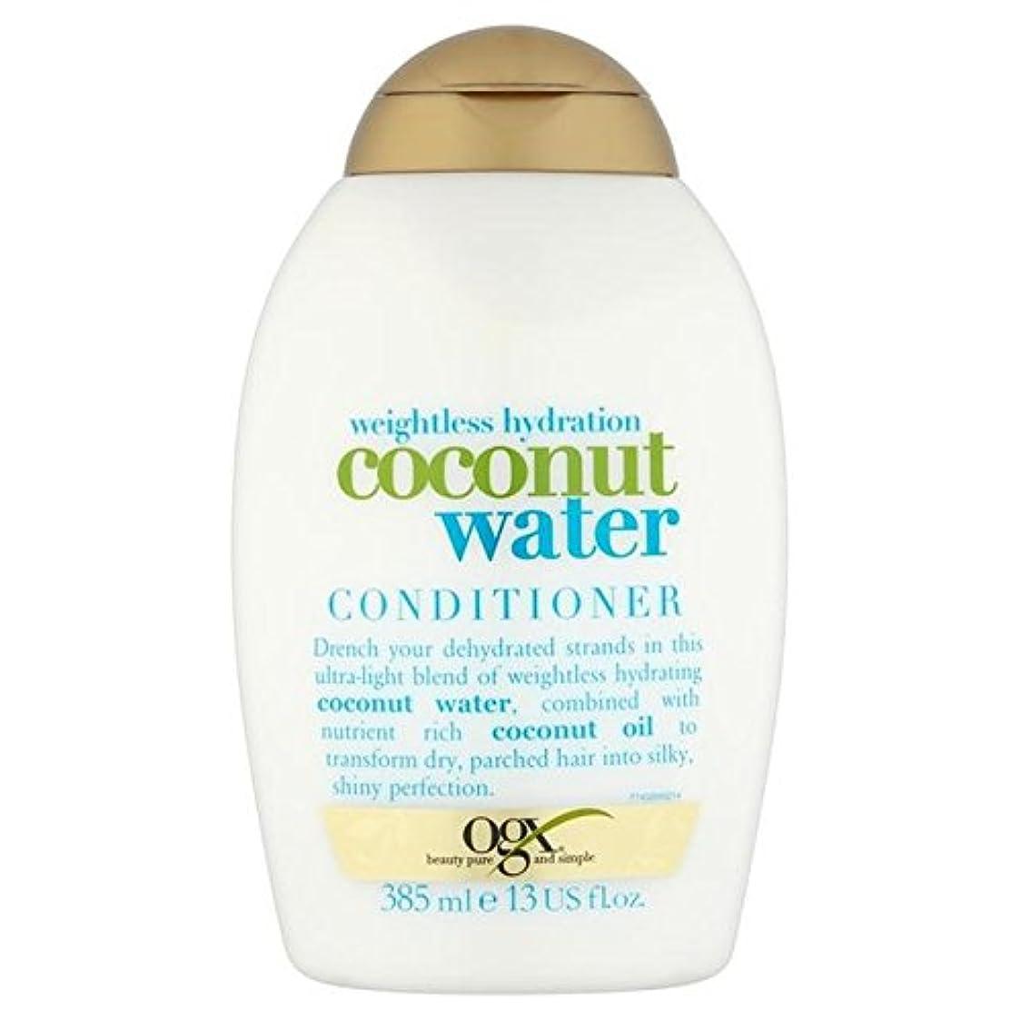 ボタン大使館くしゃみココナッツ水コンディショナー385ミリリットル x4 - Ogx Coconut Water Conditioner 385ml (Pack of 4) [並行輸入品]