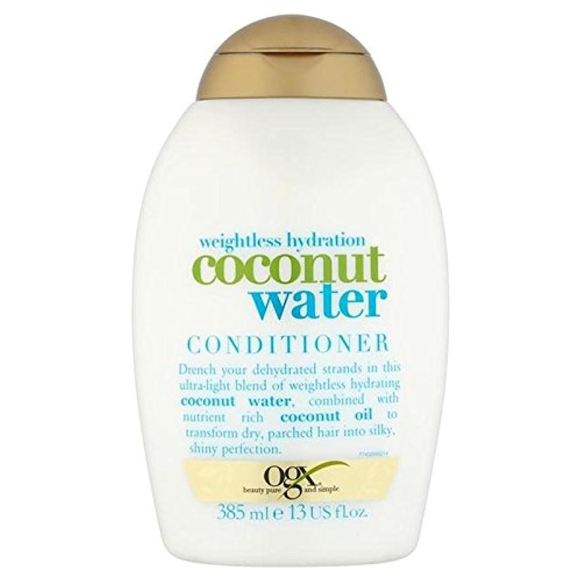 リングむき出しカスケードココナッツ水コンディショナー385ミリリットル x4 - Ogx Coconut Water Conditioner 385ml (Pack of 4) [並行輸入品]