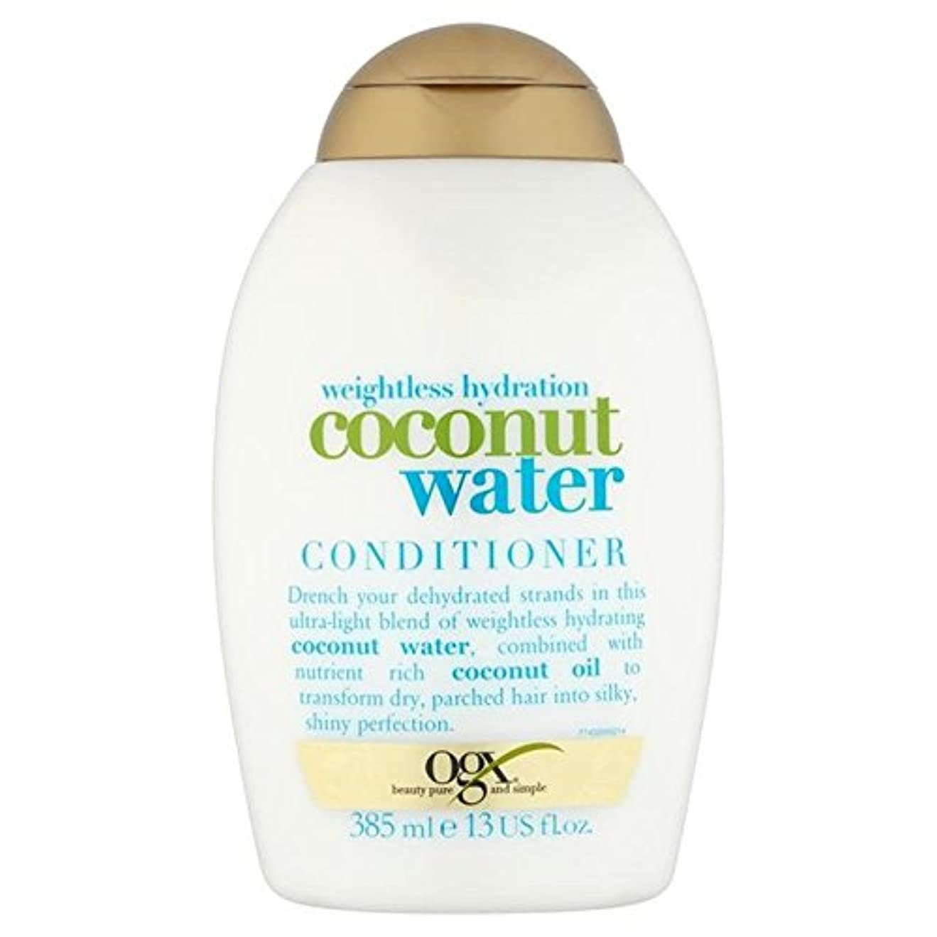 注入いいねリテラシーココナッツ水コンディショナー385ミリリットル x2 - Ogx Coconut Water Conditioner 385ml (Pack of 2) [並行輸入品]