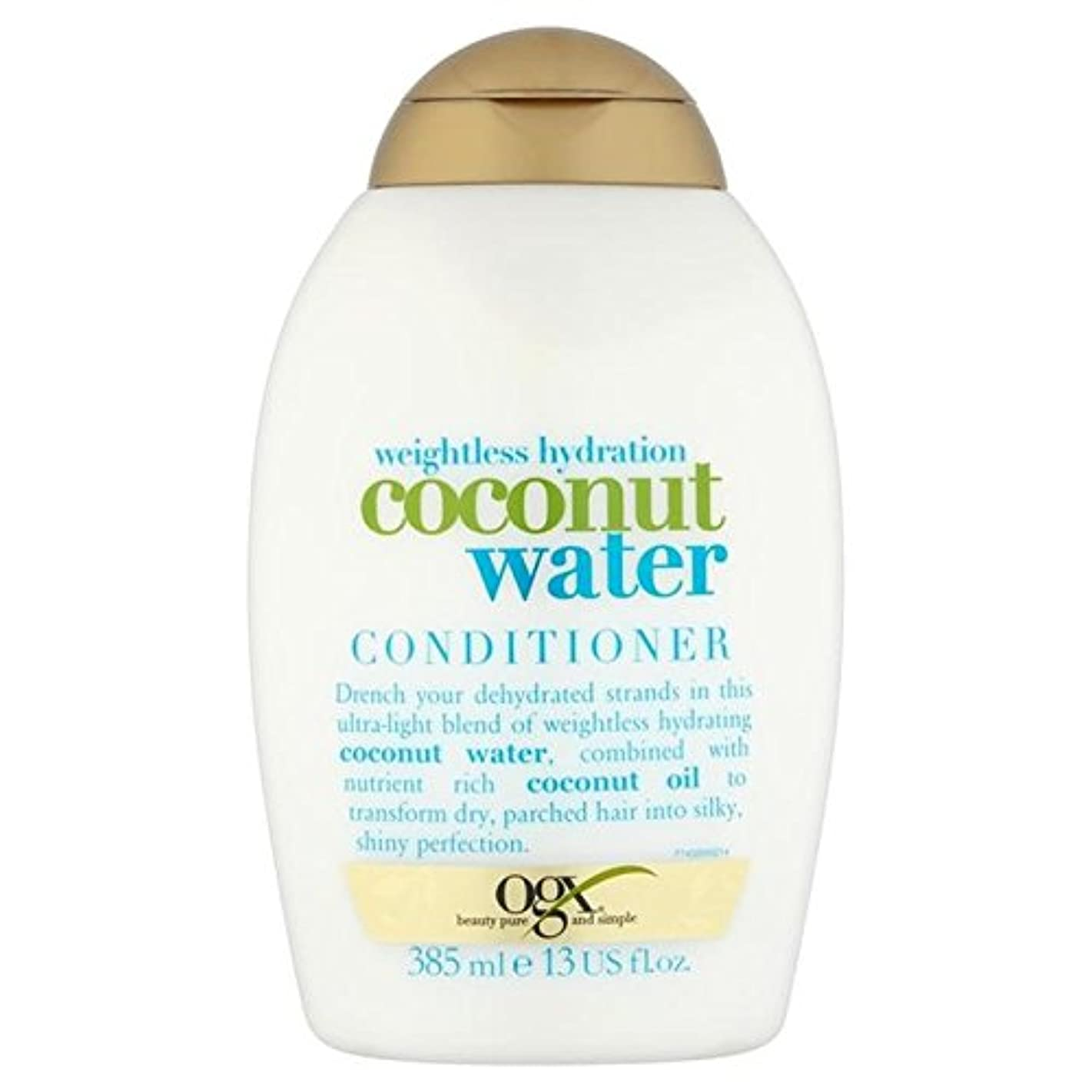 アドバンテージ金貸し失望させるココナッツ水コンディショナー385ミリリットル x4 - Ogx Coconut Water Conditioner 385ml (Pack of 4) [並行輸入品]