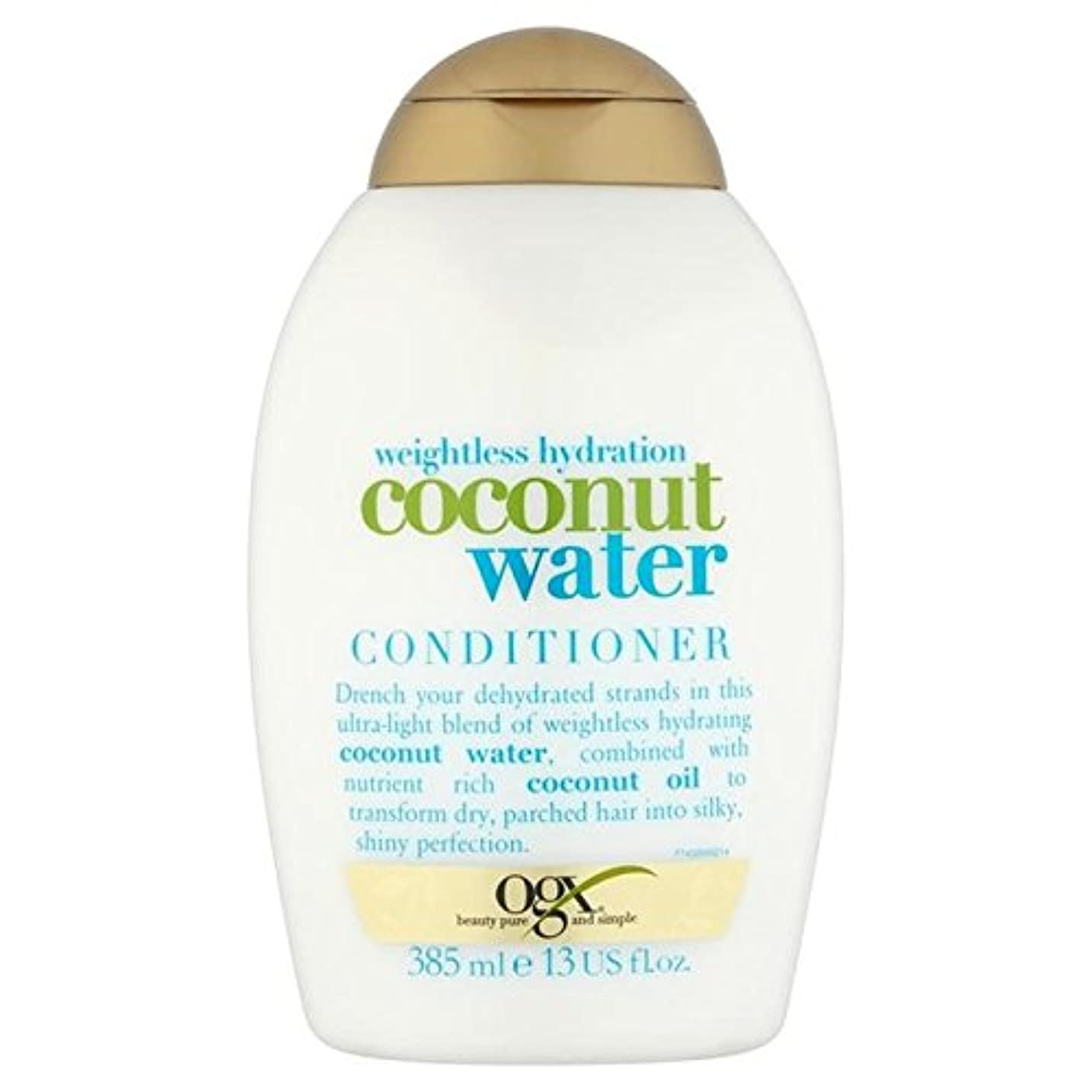 爬虫類資料突進Ogx Coconut Water Conditioner 385ml - ココナッツ水コンディショナー385ミリリットル [並行輸入品]