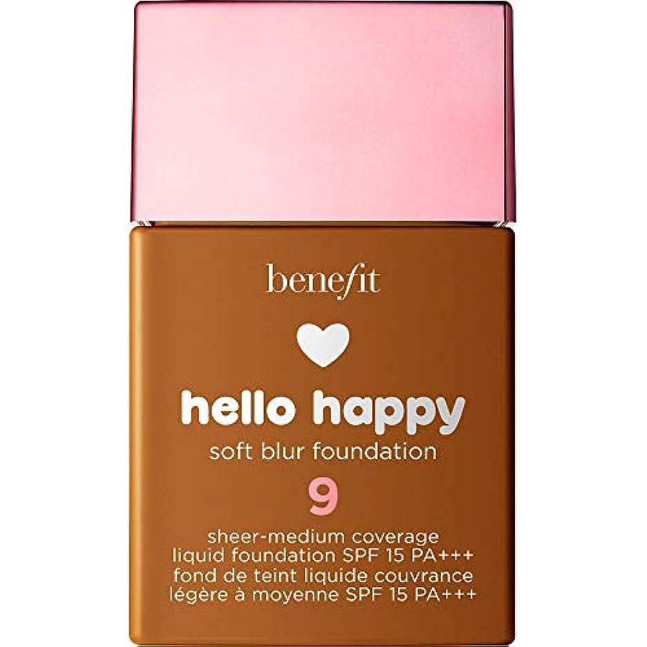 可愛い田舎論争[Benefit ] 利点は、ハロー幸せソフトブラー基礎Spf15 30ミリリットル9 - 深い中立 - Benefit Hello Happy Soft Blur Foundation SPF15 30ml 9 - Deep...
