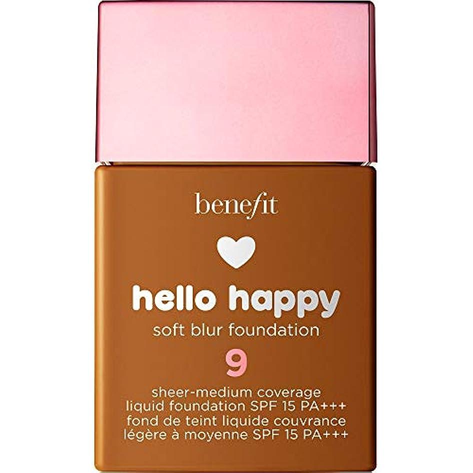 重要なヒギンズ滝[Benefit ] 利点は、ハロー幸せソフトブラー基礎Spf15 30ミリリットル9 - 深い中立 - Benefit Hello Happy Soft Blur Foundation SPF15 30ml 9 - Deep...