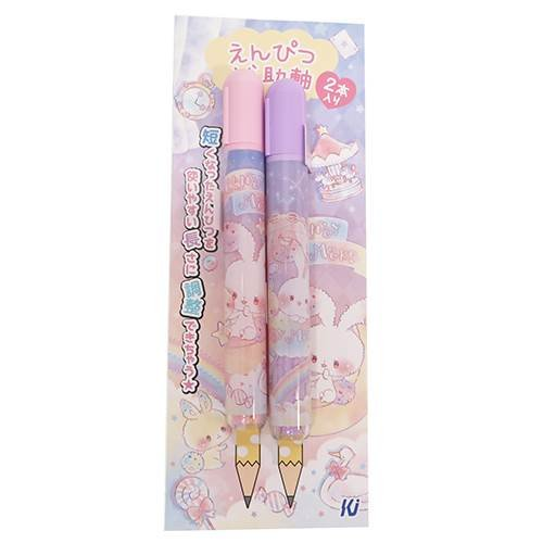 [筆記用具]鉛筆補助軸2本組/CANDY MOKO カミオジャパン 文房具 小学生 グッズ 通販