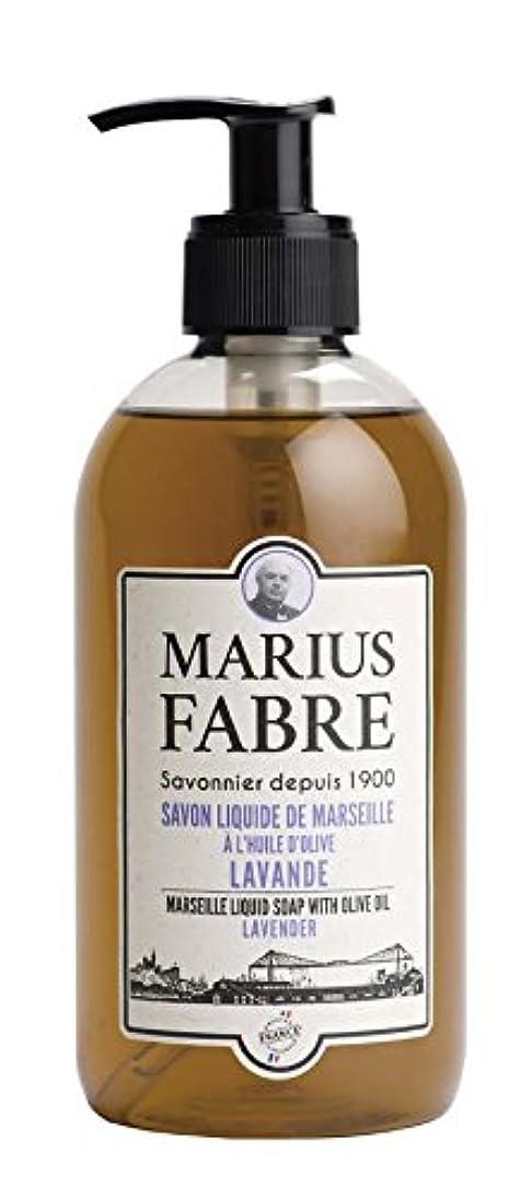 香水密接に割合サボンドマルセイユ 1900 リキッドソープ ラベンダー 400ML