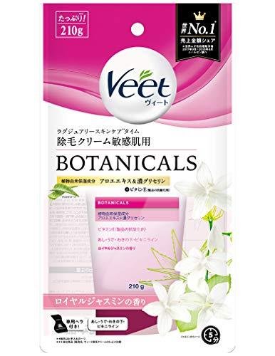 Veet ヴィート Veet ボタニカルズ 除毛クリーム 敏感肌用 210g ロイヤルジャスミンの香りの画像