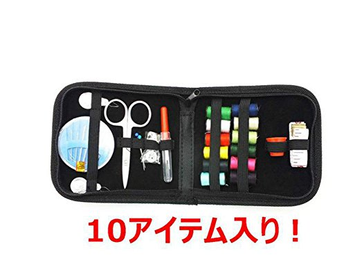 ShopXJ 裁縫セット ソーイングセット 携帯 旅行 持ち...