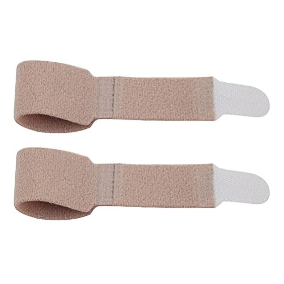 クラウンシャックルしなやかHealifty 足指サポーター 足指セパレーター 指兼用 指サポーター 包帯 外反母趾 足指矯正 姿勢補正 浮き指 保護 固定 悪化防止 1ペア