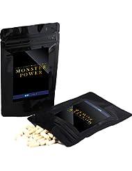 男性用サプリメント MONSTER POWER トンカットアリ・アルギニン・亜鉛・マカ 1袋60粒(2袋セット)