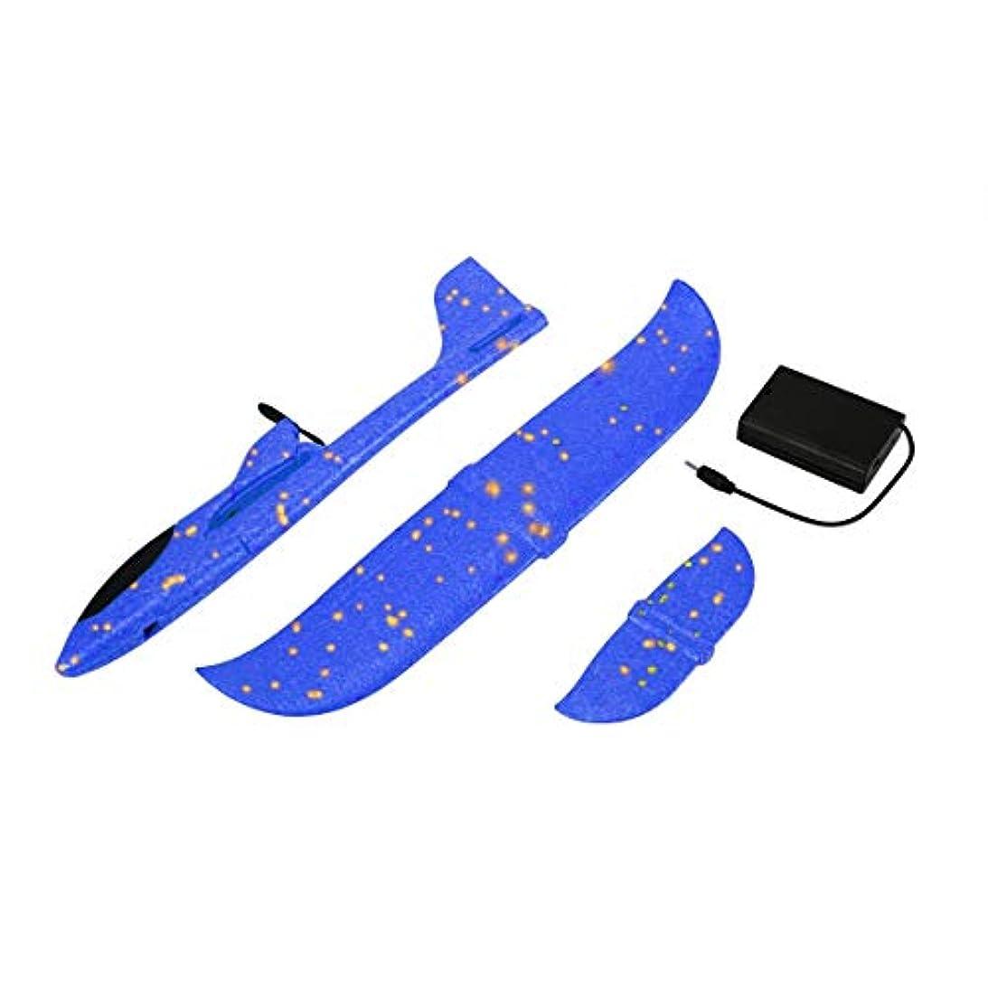 ファブリック膨張する輸血DIY電動アシストグライダー泡動力飛行飛行機充電式電動航空機モデル教育玩具子供のため