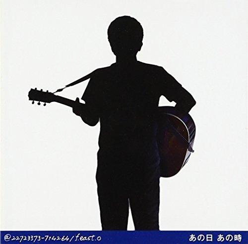 Ano Hi Ano Toki: Deluxe Edition