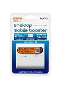 SANYO USB出力付きリチウムイオンバッテリー (高容量リチウムイオン3.7V5400mAh電池使用) KBC-L54D