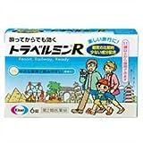 【第2類医薬品】トラベルミンR 6錠 ×2