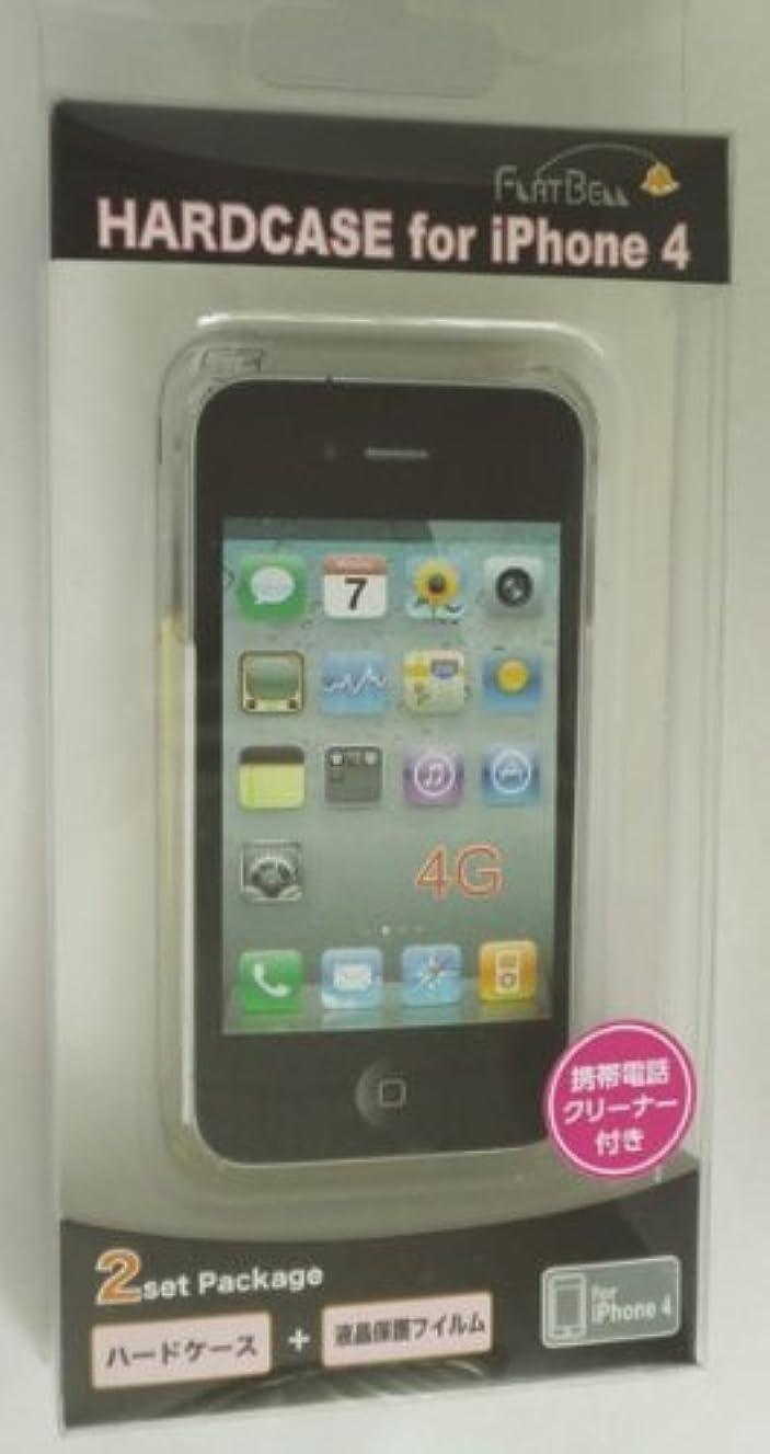 端末競争力のある台無しにナビックス iPhone4用ABSカバー(保護フィルム付) NBIPH4-ABS01/WH