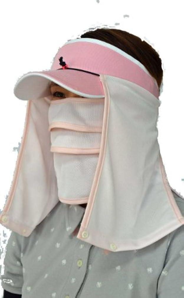 おめでとう類似性したがってUVスポーツマスク?マモルーノ?とUV帽子カバー?スズシーノ?のセット (ピンク)!【◆テニス、ゴルフ、ウオーキング、ジョギング、スキー等のスポーツの際の紫外線対策、日焼け防止に!】【誕生!独自の特許構造?フェイスマスク...